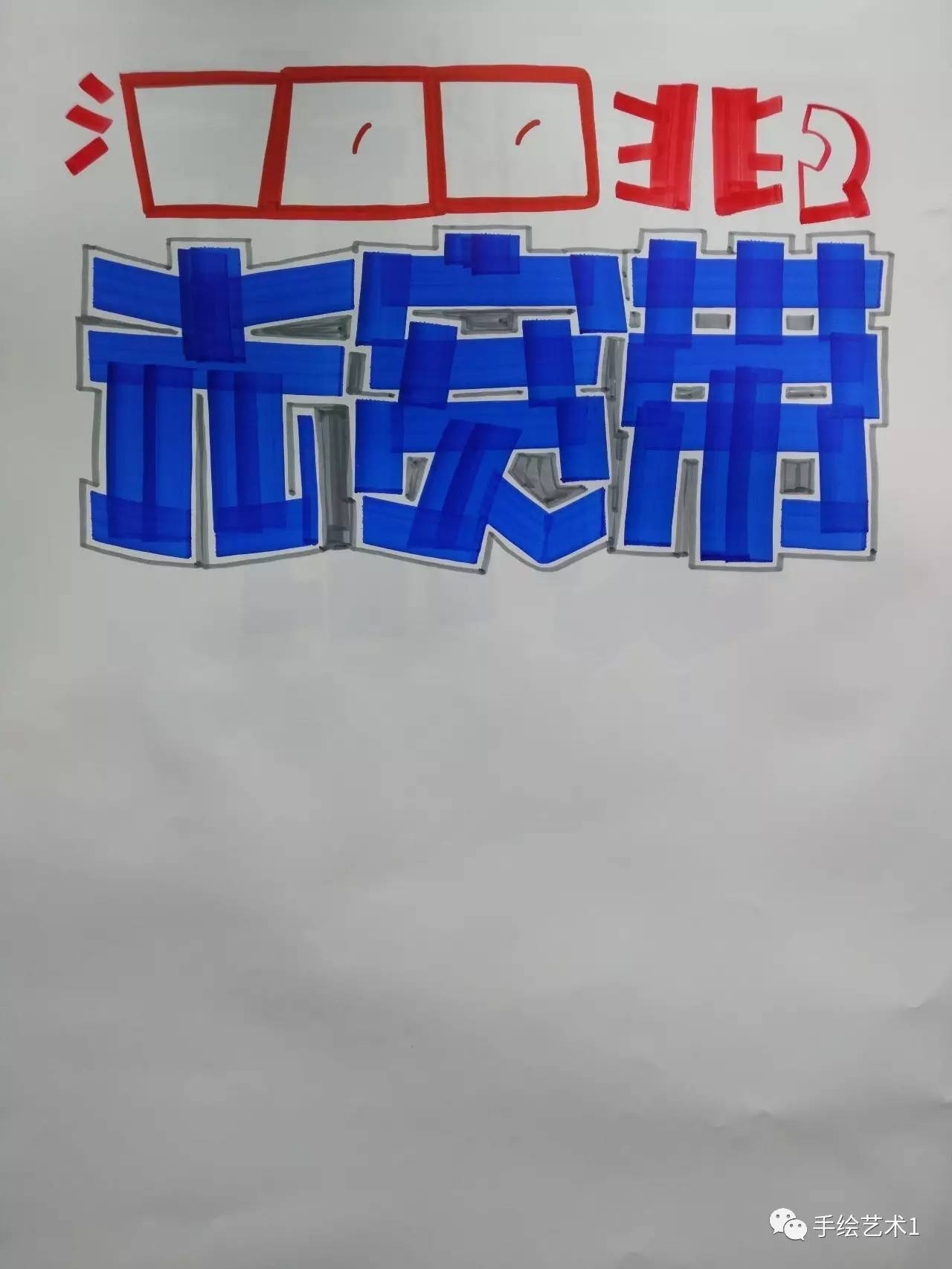 【pop教程】教您绘制宽带海报的分解,您准备好了吗?