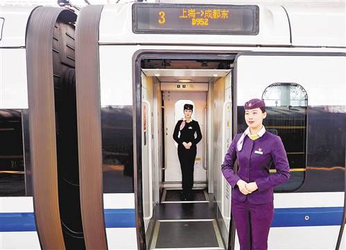 上海至成渝动卧列车开行(图)