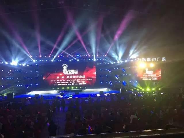 中国星力量第一期_万辉星力量唱响庆阳,《中国新歌声》庆阳赛区海选正式