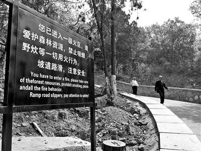 """北京八大处公园部分指示牌翻译出错,当地旅游委:或因"""""""