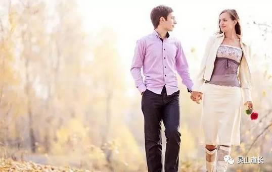 灵山道长教你 如何通过八字命理找到自己的好姻缘