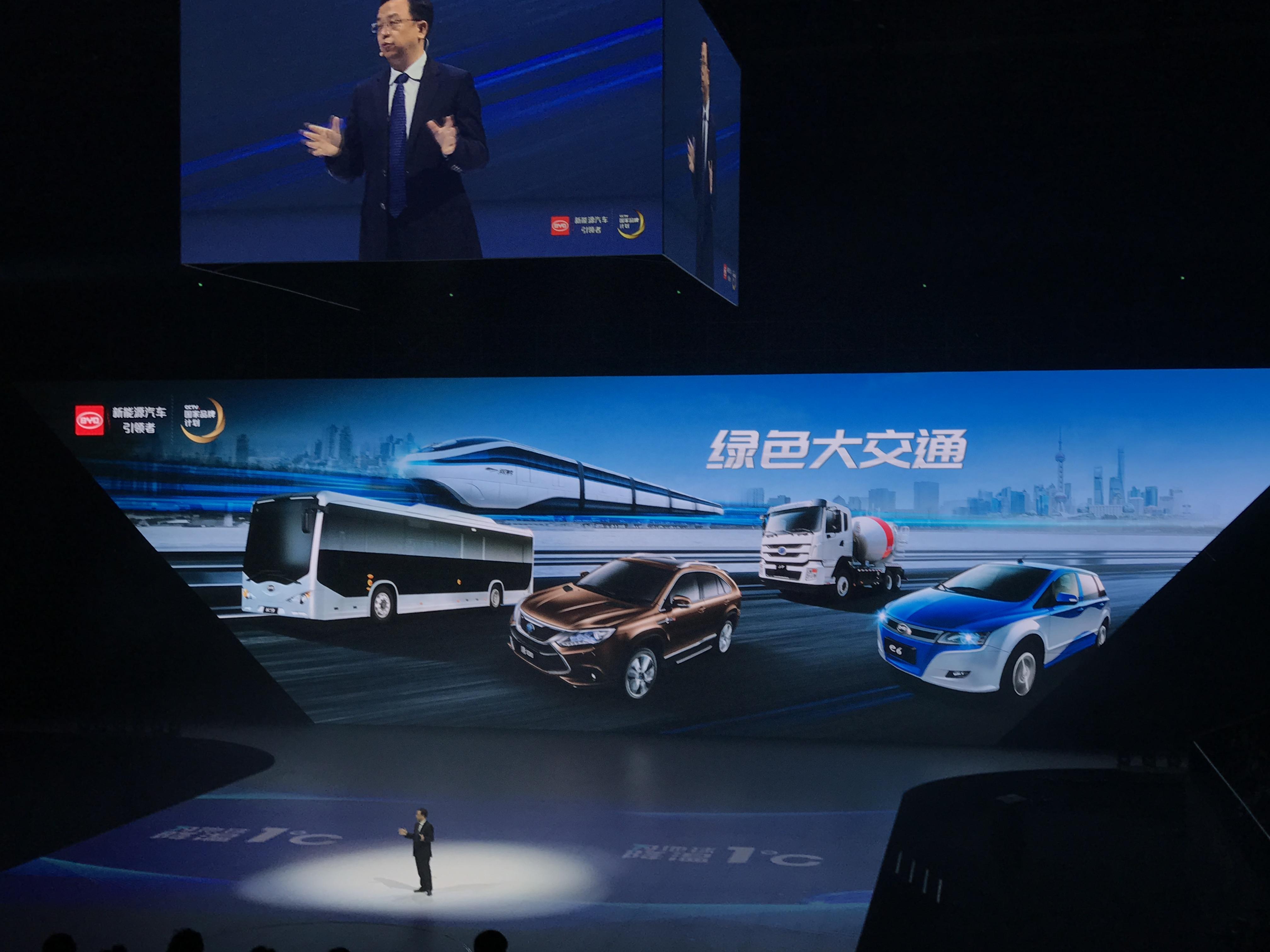 比亚迪发布电动车战略:中短期内混动车型是主流的照片