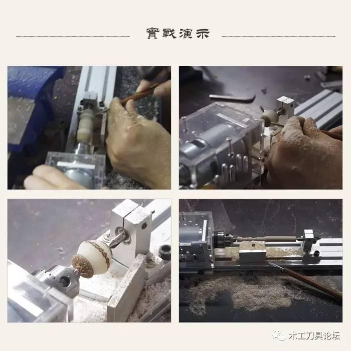 cn)-木工刀具行业网站,木材切削加工技术专业交流论坛.