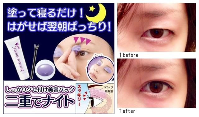 还能避免长期贴双眼皮贴造成的眼皮松弛现象!!!-安利帖 这是一