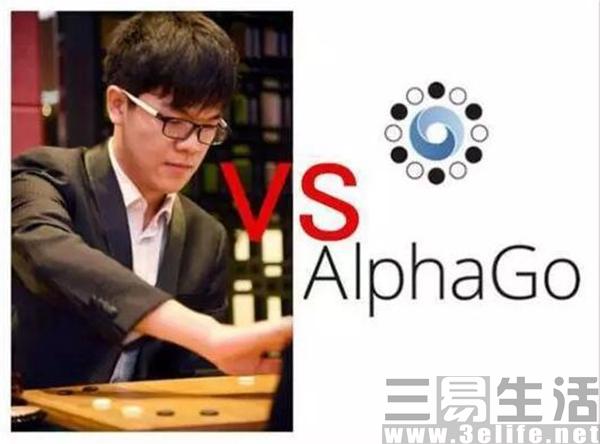 """柯洁再遇AlphaGo又一轮""""人机大战""""巅峰对决"""