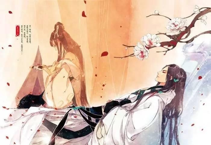 玄幻女性手绘图