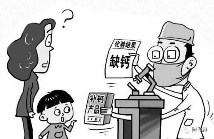 为什么中国人普遍缺钙?   健康一分钟