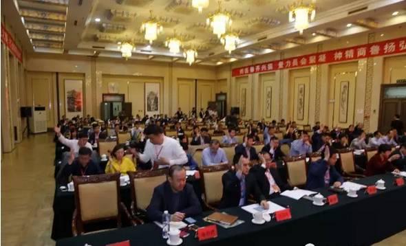 【会议】山东省医药商会成立大会暨第一届会员大会召开