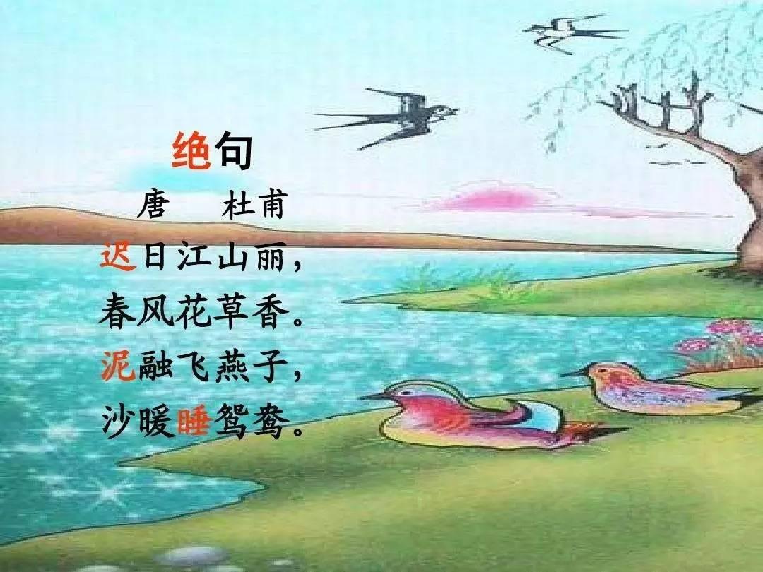关于春天的诗句有哪些描写春天的诗句1.春眠不觉晓,处处闻啼鸟.