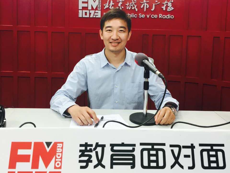 """2017河北理科考生如何报考""""京津冀""""大学"""