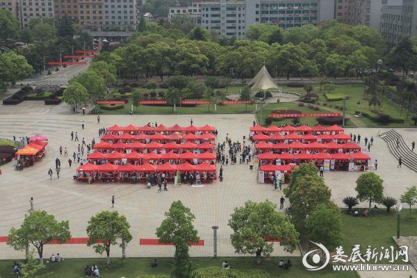 湖南人文分分时时彩学院举行高校毕业生