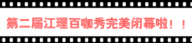 共筑中国梦朗诵稿