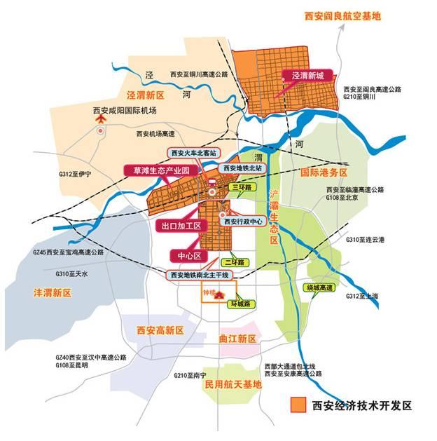 80 年代就开始跟踪西部,陕西和西安经济发展战略问题的西安石油大学教