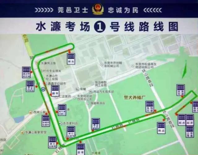 谁有深圳汽车电子路考的线路图或视频图片