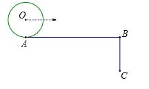 中考运动路径问题探究——几何画板演示