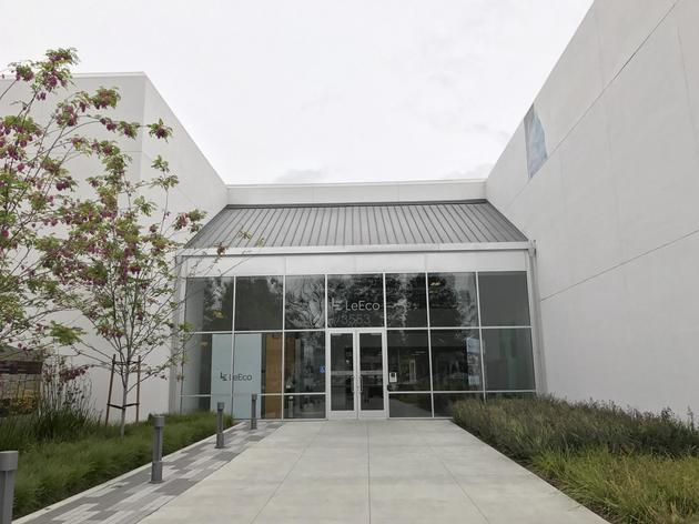 乐视美国否认卖总部:那是租的楼