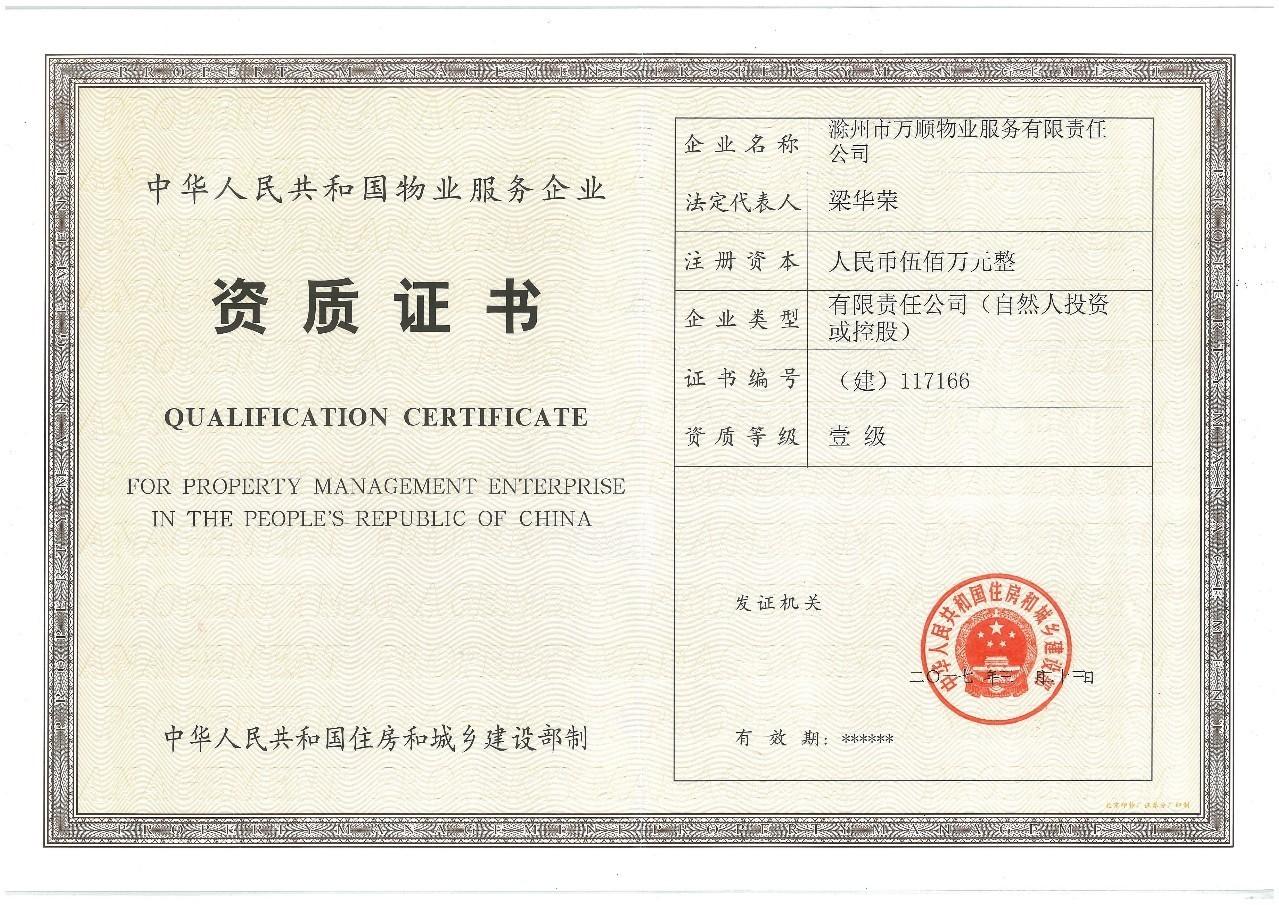 有限责任公司注册流程