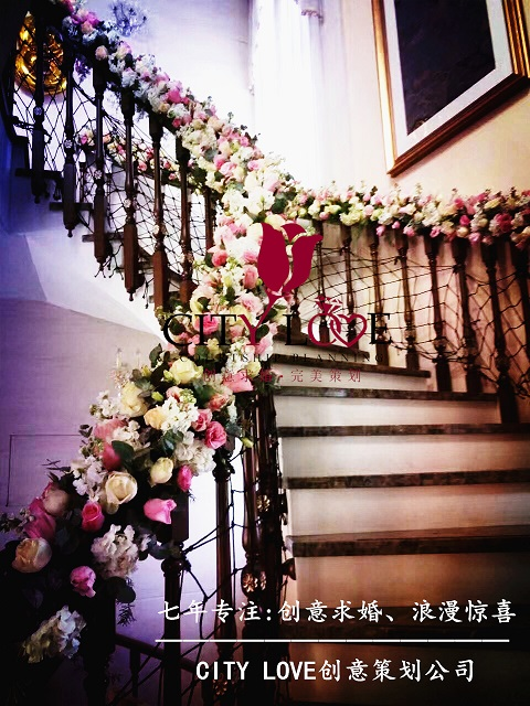 绍兴求婚策划方式 求婚场地的布置方法