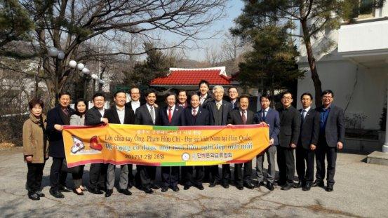韩国伊秀盾公司赞助驻韩越南大使馆欢迎活动
