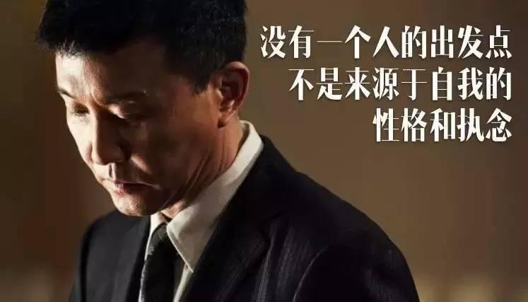 达康书记gdp之歌_人民的名义,达康的胜利