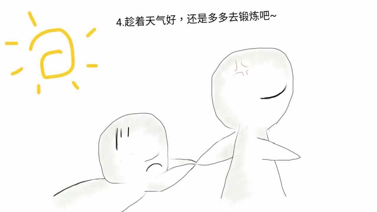 被支配的a馆长馆长熊猫表情金表情包恶搞图片