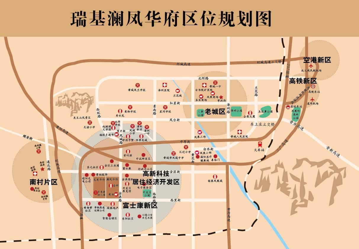 延市市区划人口_人口普查