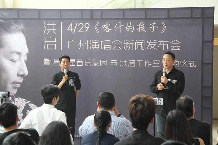 西域民歌诗人洪启签约星外星音乐  将办广州演唱会