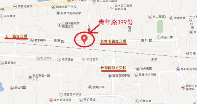 新余gdp_新余学院