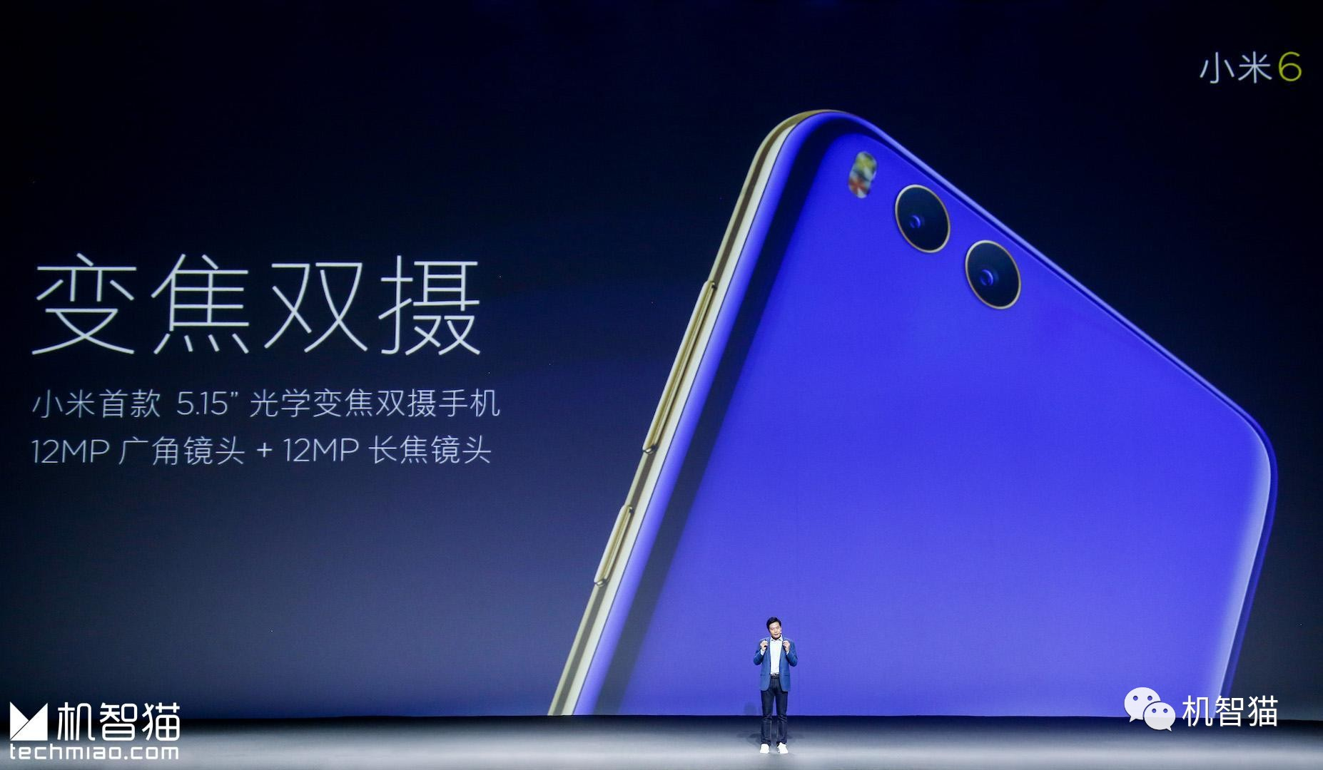 新一代性配件真假6性、怪兽、体验全面提辨别iphone6s工艺小米图片