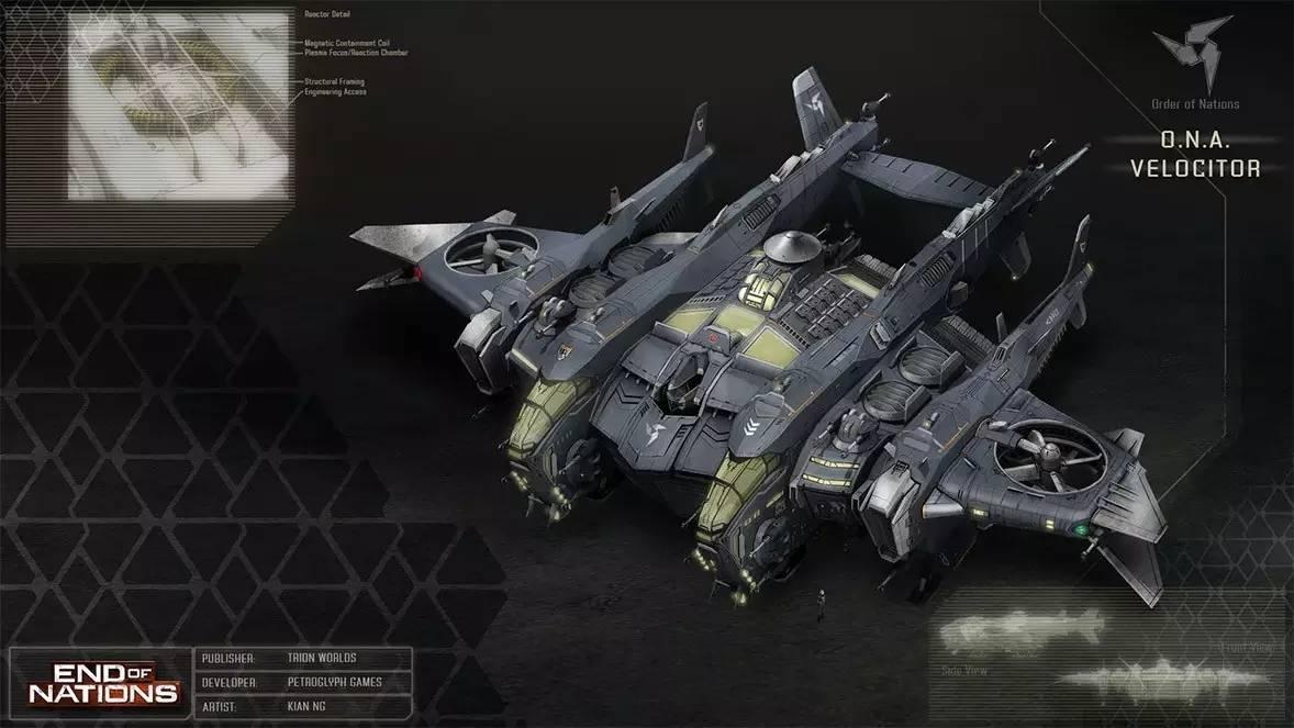 未来飞行器概念设计图,集科幻与美感一身图片