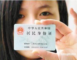 身份证号里除了生日还能看出什么信息?
