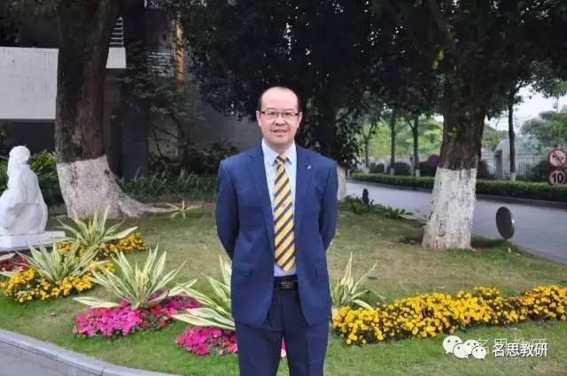 南京市玄武区教育局副局长,全国著名英语特级教师