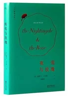 夜莺与玫瑰英文朗�_03 书名: 夜莺与玫瑰        【英国】奥斯卡·王尔德 这是一套荟萃