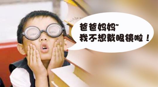 戴角膜塑形镜眼睛发炎症状