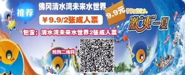 http://www.880759.com/zhanjiangfangchan/17029.html