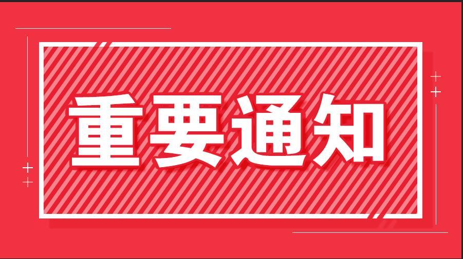 2017河南濮阳县事业单位招聘89人公告