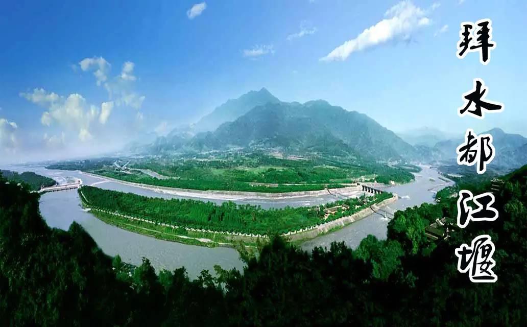安岳县gdp_安岳(2)