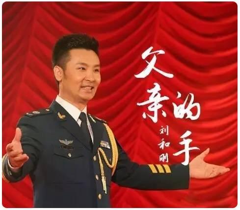 刘和刚《父亲的手》