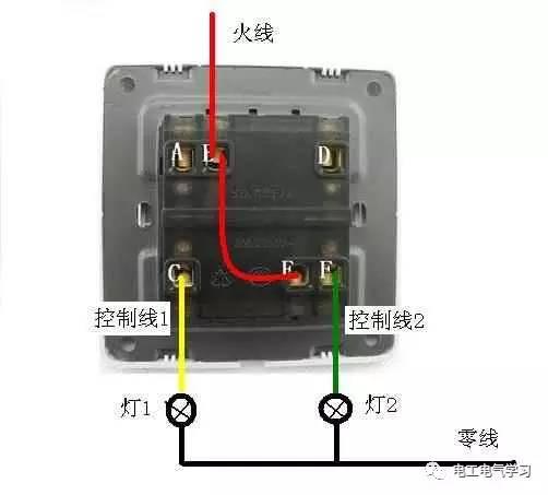 双联开关控制两个灯泡实物接线图图片
