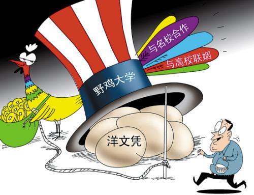 杭州香港留学中介:如何避开选留学中介的3个雷