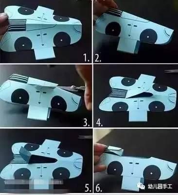 幼儿园小汽车手工制作,卫生纸筒制作小汽车的做法图解