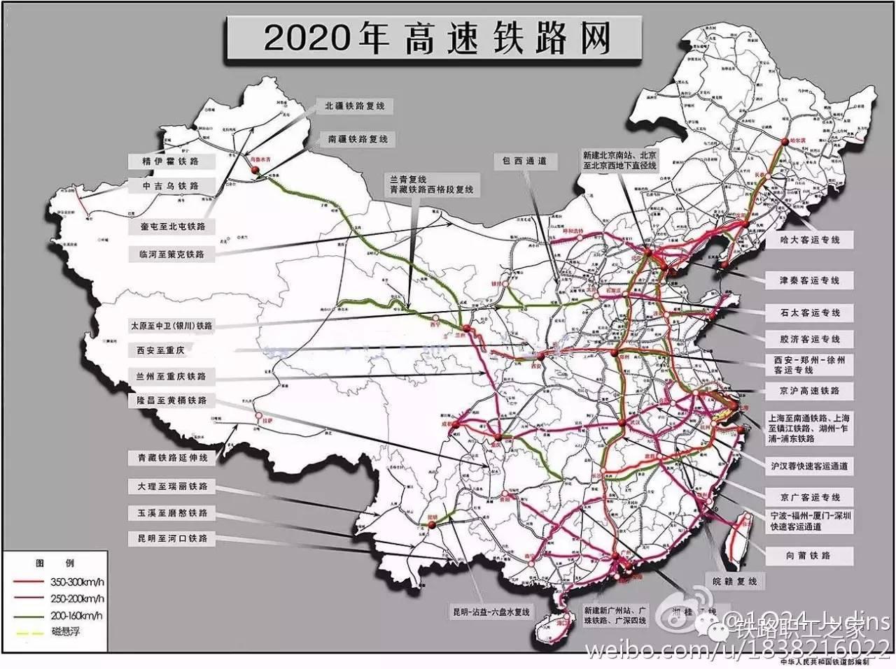 剑黎高速最新规划图