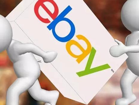 """eBay回到中国做""""倒许婧家庭背景爷"""",跨境电商能成大杀器吗?"""