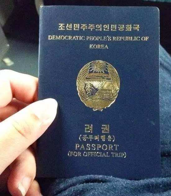 朝鲜八卦:这22条花边新闻,被删之前赶紧看~