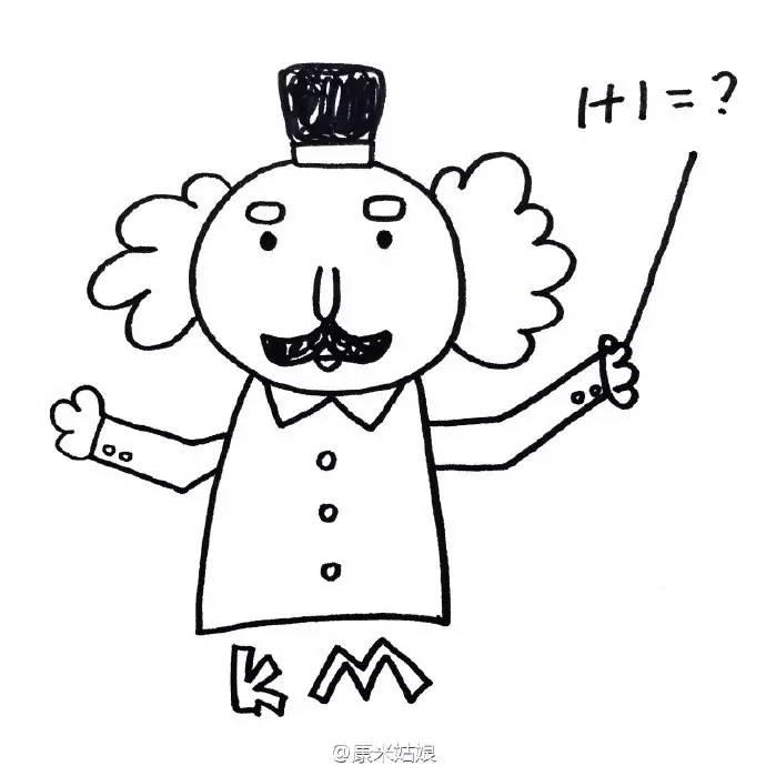 简笔画 正在讲课的教授爷爷
