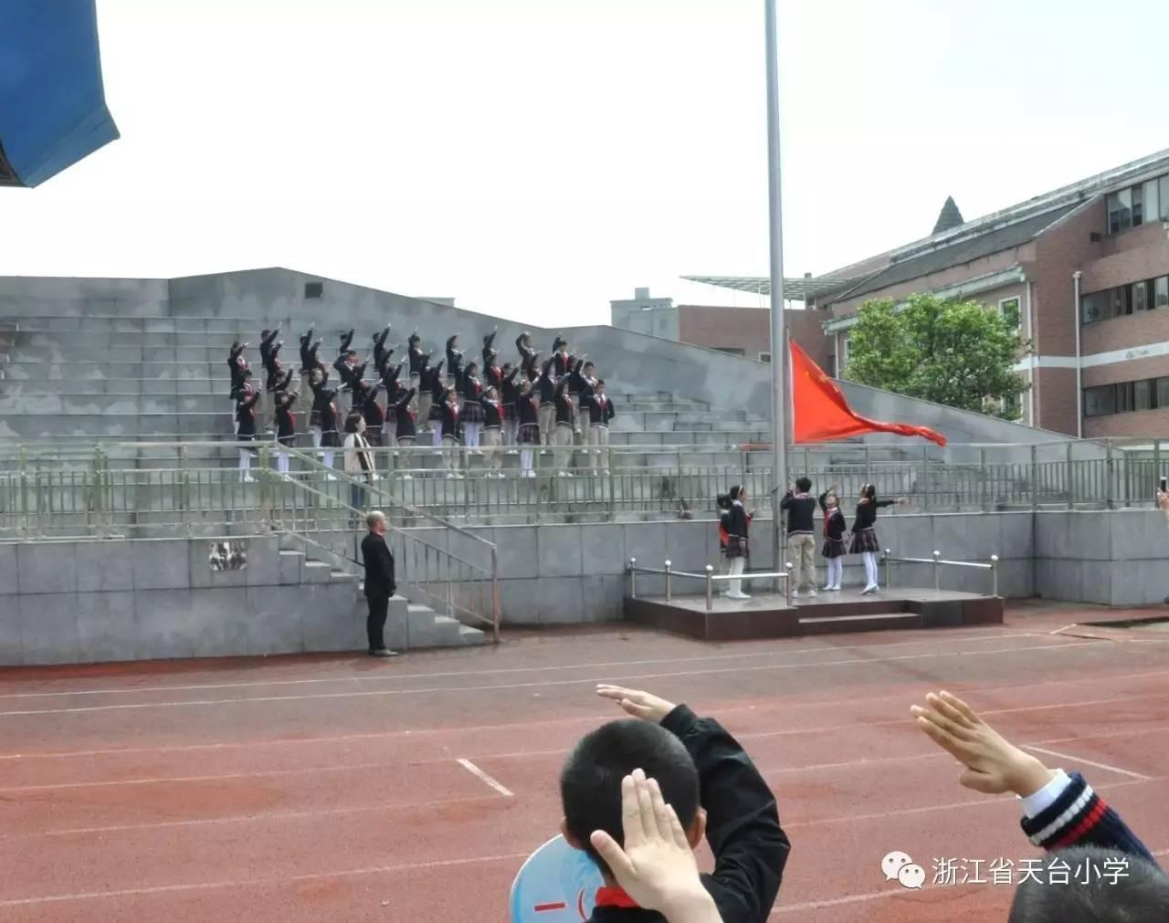 课间十分钟,安全记心中 四 7 中队国旗下微展示活动