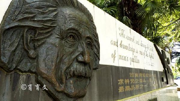 中国最美的大学 云南大学