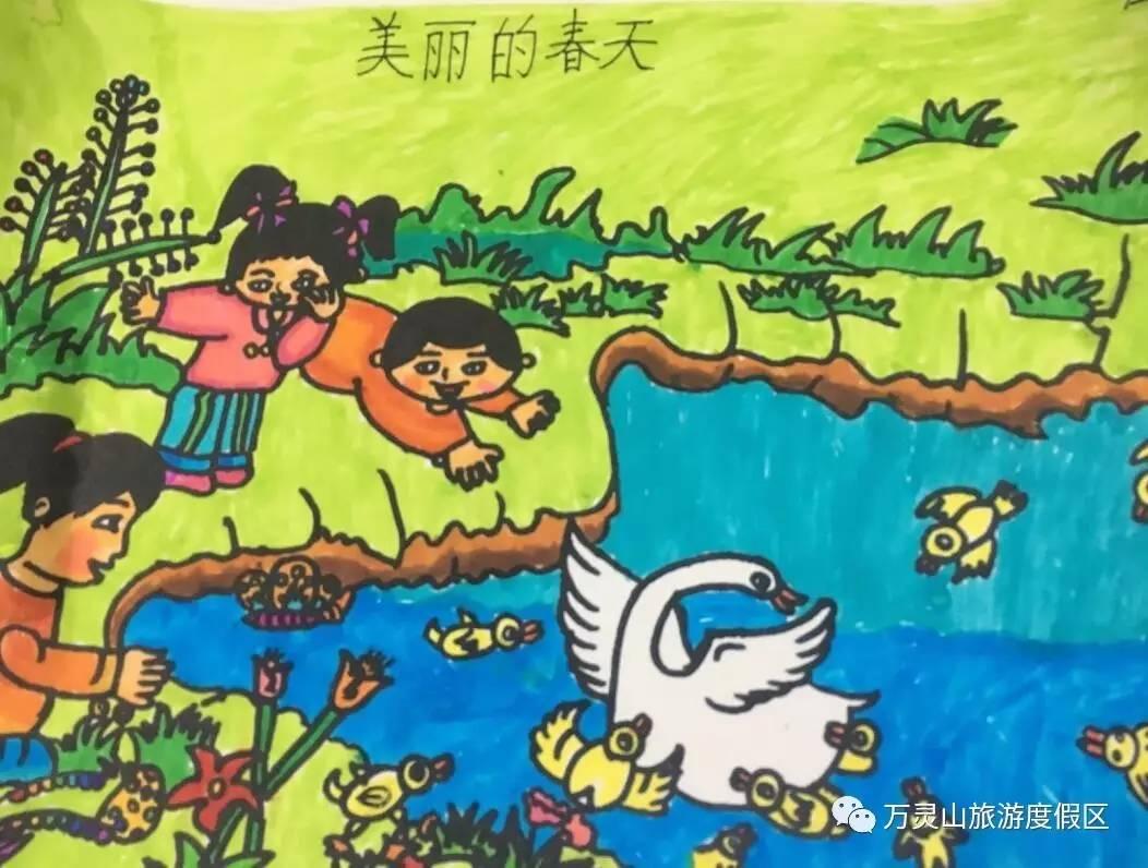 春天的儿童画画大全简单漂亮_答案网