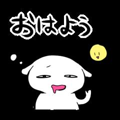 """学习日语的时候学会说的第一句话就是""""おはようございます""""(早上好).图片"""
