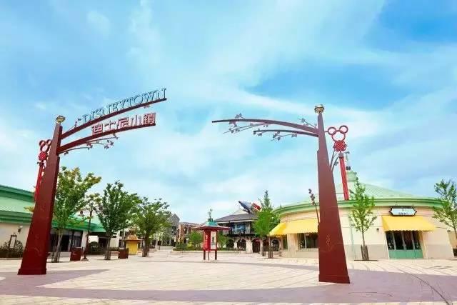 【招聘】@在校大学生 上海迪士尼度假区最新